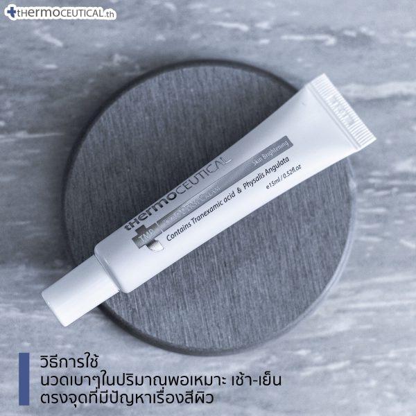 TMP-tyroderm-cream